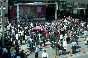 於台灣舉辦慈善T-Shirt販售活動