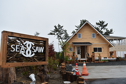 "ART CAFE BAR ""SEA SAW"" 開幕典禮現場報導"